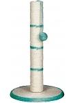 Kratzbaum Gesamthöhe 50 cm mit Ball