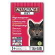 Nutrience Diet Diätfutter für Katzen
