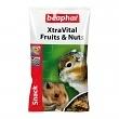 Früchte Nüsse Snack für Nager - Xtra Vital Fruit & Nuts