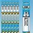 JBL Solar Natur Vollspektrumröhre T8
