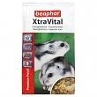 Beaphar XtraVital Futter für Zwerghamster
